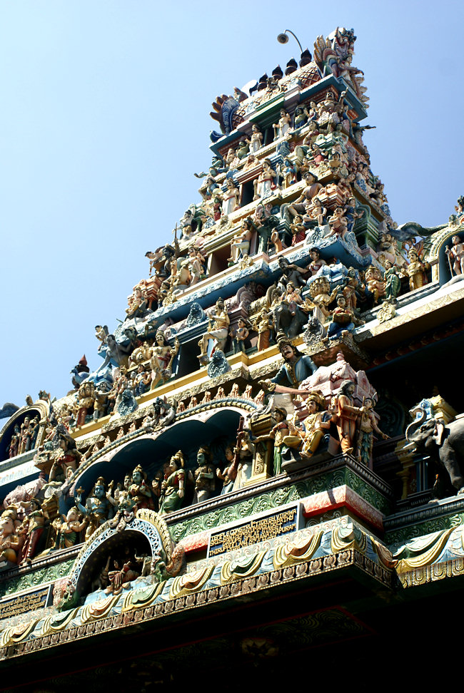 Sammangodu Sri Kathirvelayutha Swamy Kovil Hindu Temple Colombo Sri